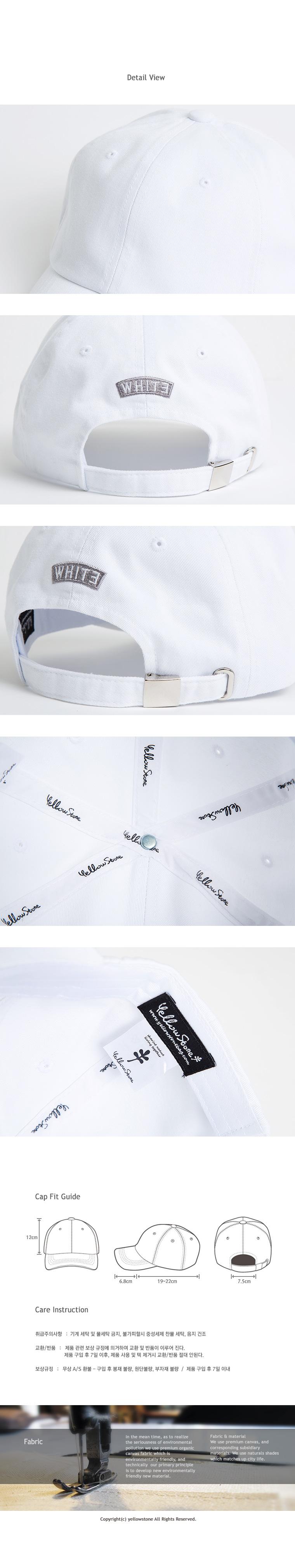 [옐로우스톤] 볼캡 BALL CAP WHITE - YS7003WH /WHITE