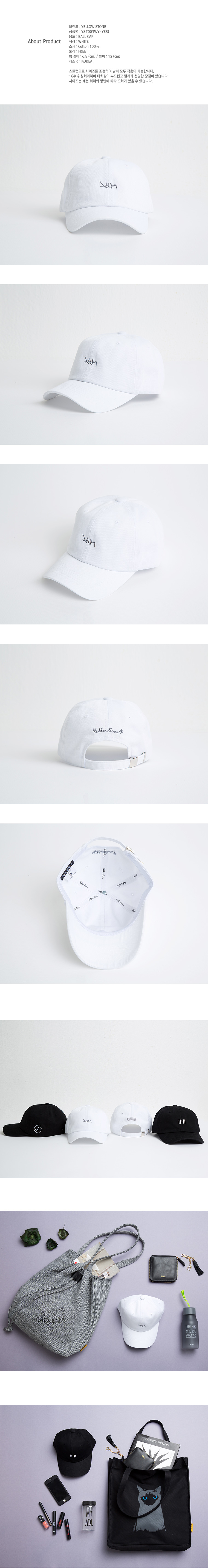 [옐로우스톤] 볼캡 BALL CAP YES - YS7003WY /WHITE