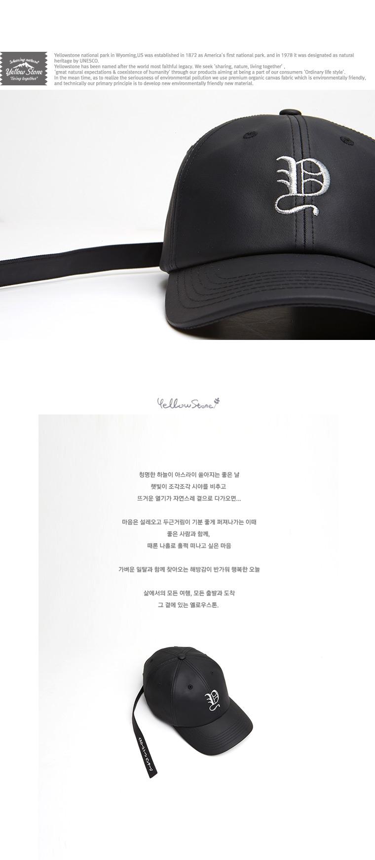 [옐로우스톤] 캔버스 코팅 볼캡 BALL CAP - YS7004BK 블랙