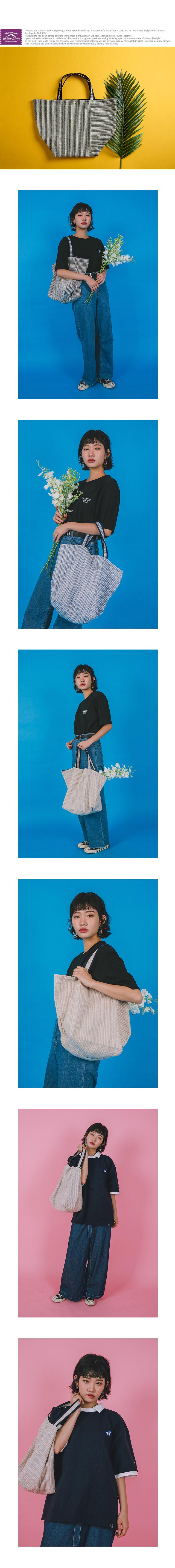 [옐로우스톤] 숄더백 SHOPPER BAG - YB1001BE /BEIGE