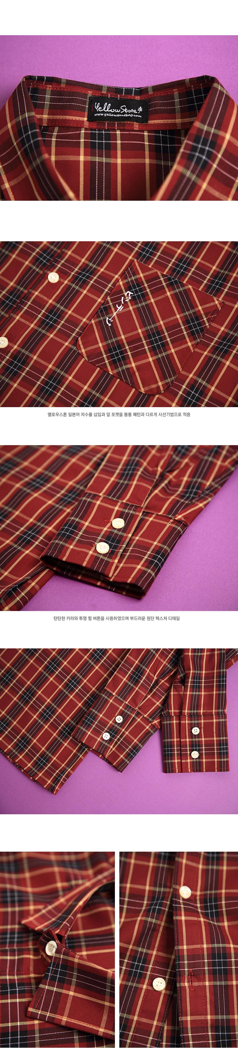 [옐로우스톤] 오버핏 체크 셔츠-YS101RW Red Wine
