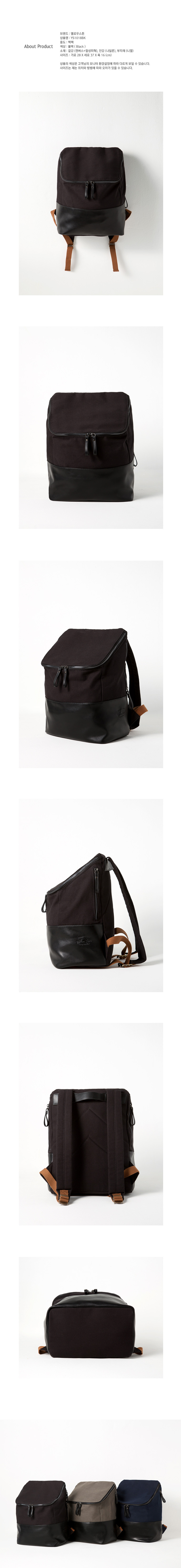 [옐로우스톤] 히포백/백팩 hippo bag - ys1018bk 블랙