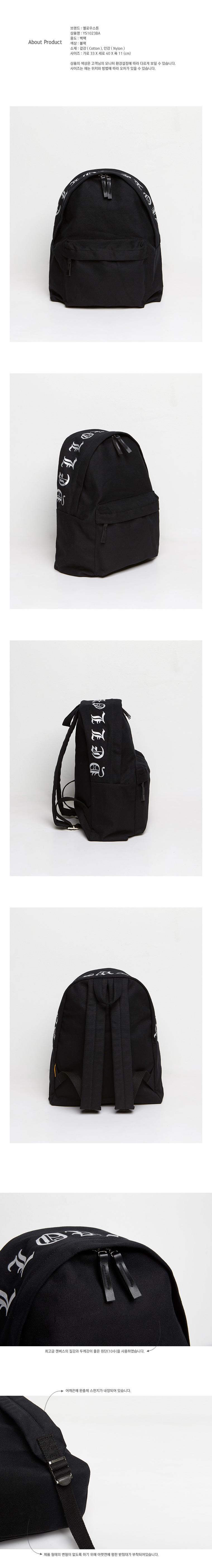 [옐로우스톤] 백팩 DAILY BACKPACK - YS1023BA /BLACK