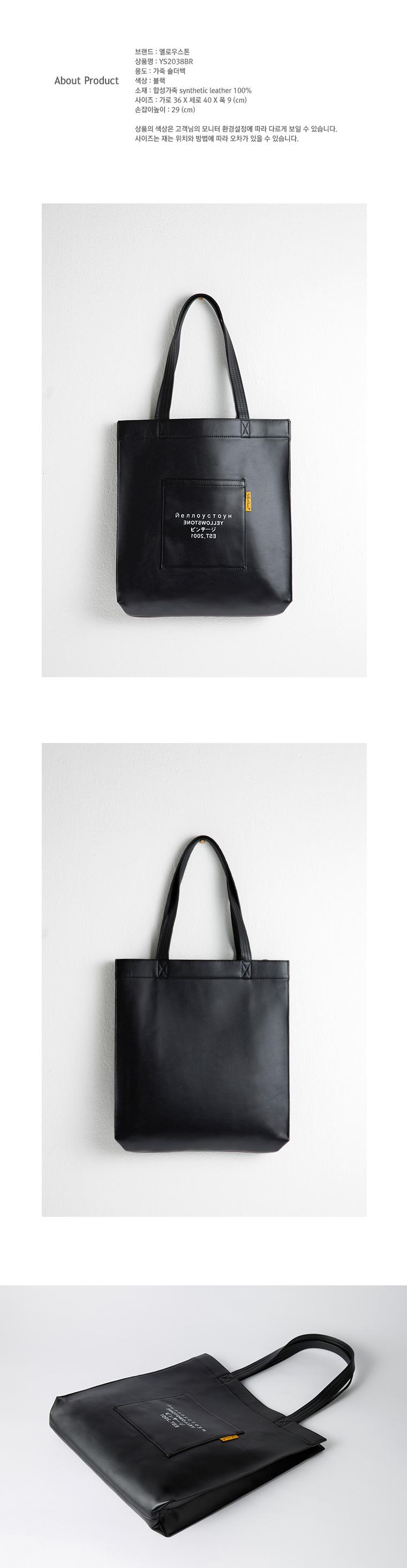 가죽 숄더백 PREMIUM LEATHER BAG -YS2038BR 블랙