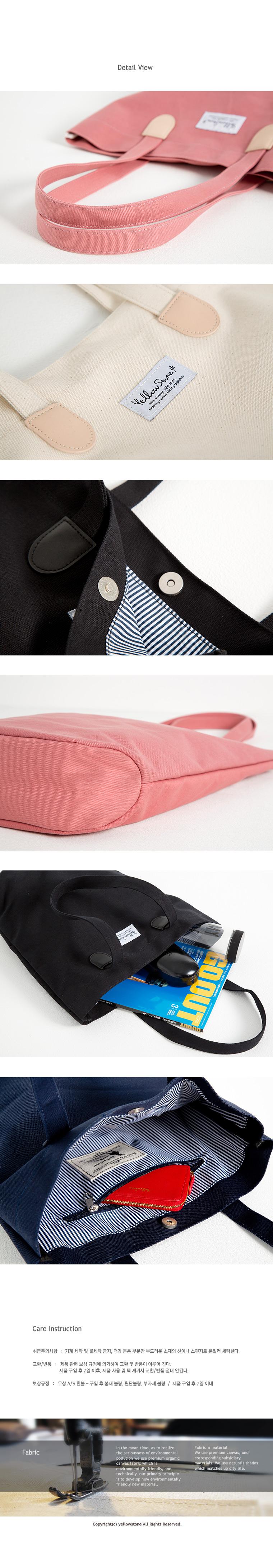 [옐로우스톤] 숄더백 ROUND TOTE BAG -YS2049PK 핑크