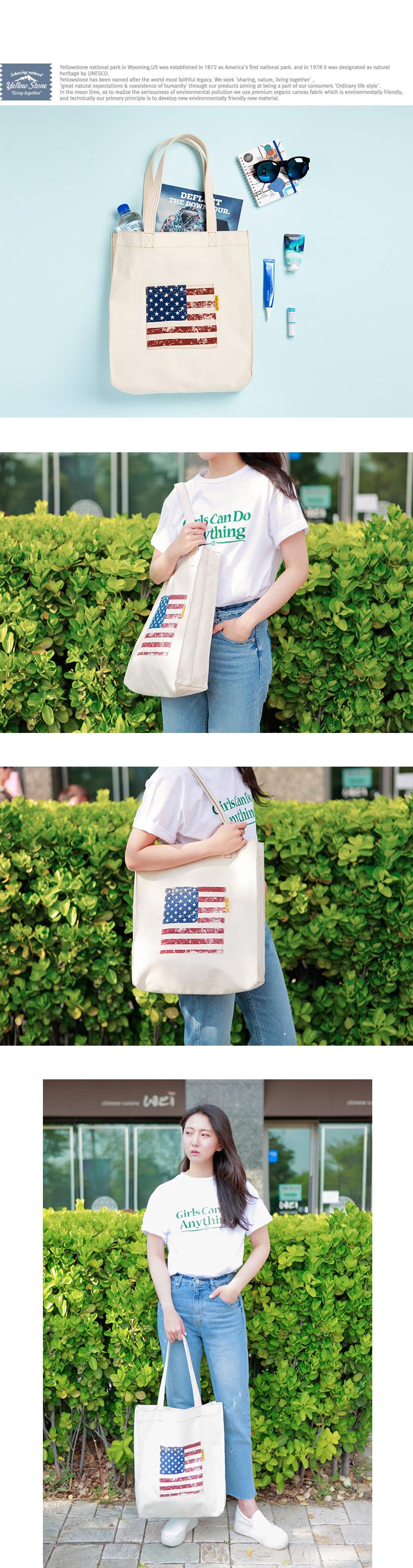 [옐로우스톤] 숄더백 FLAG BAG -YS2058FR /IVORY