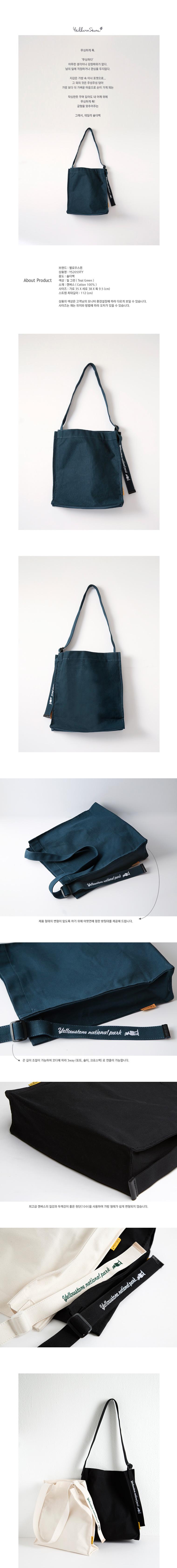 [옐로우스톤] 숄더백 NEEDLEPOINT BAG -YS2059TY 틸그린