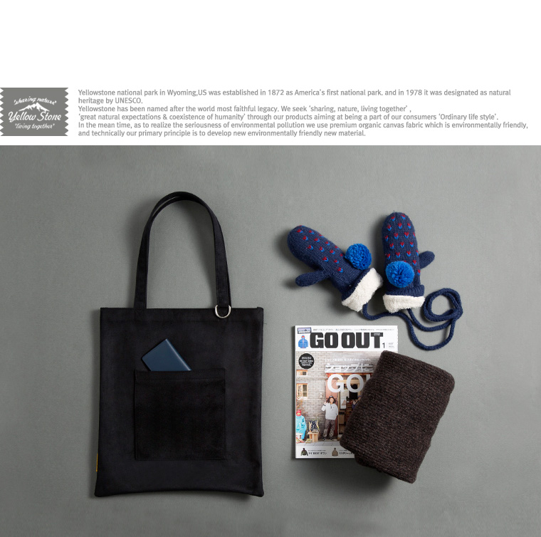 [옐로우스톤] 숄더백 - YS2080NY 네이비