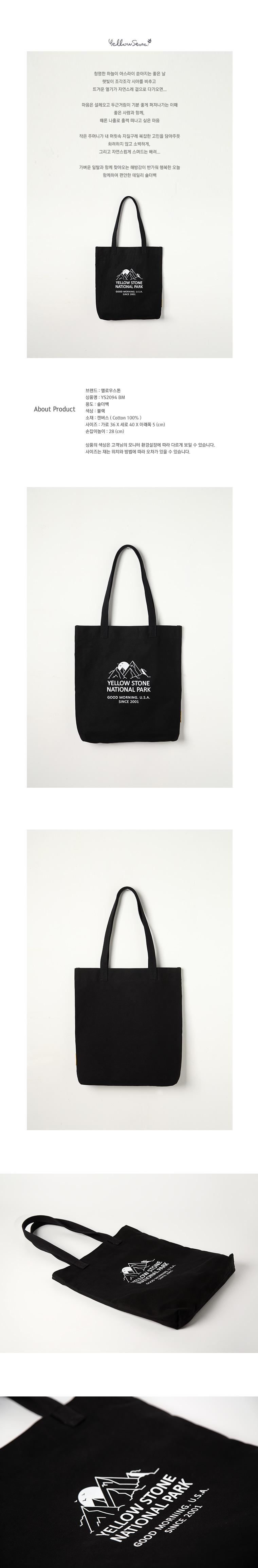 MOUNT CANVAS BAG -YS2094BM /BLACK