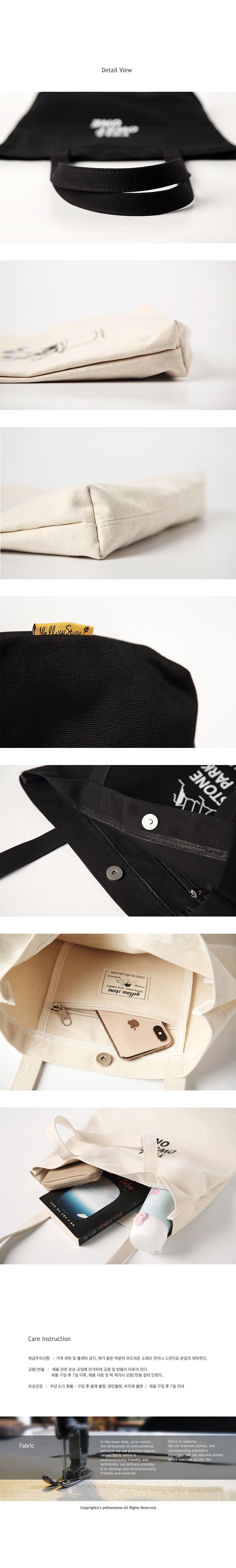 LOGO CANVAS BAG -YS2094BY /BLACK