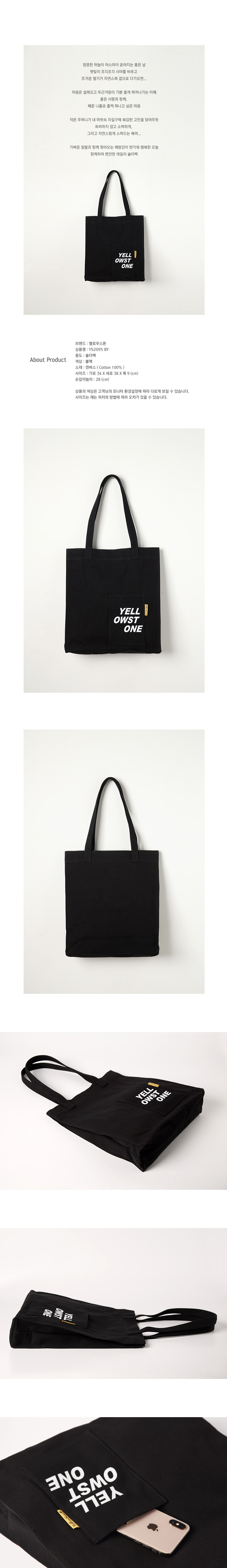 ONE POCKET BAG -YS2095BY /BLACK