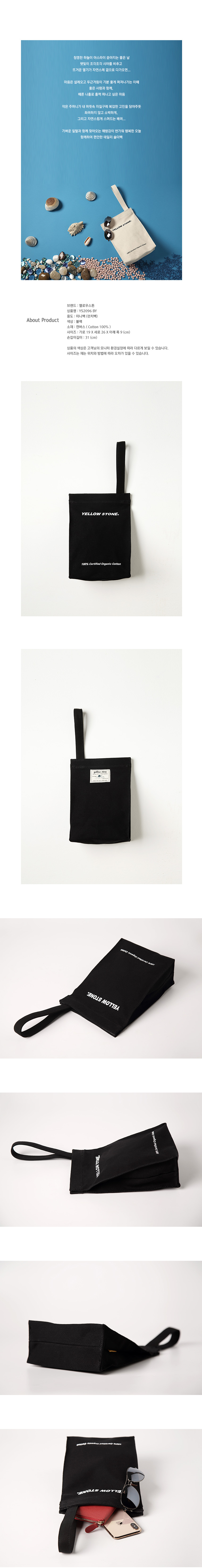LUNCH BAG -YS2096BY /BLACK