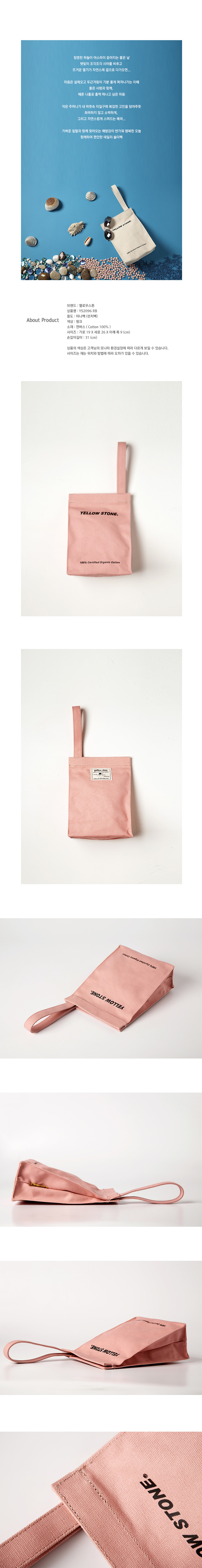 LUNCH BAG -YS2096RB /PINK