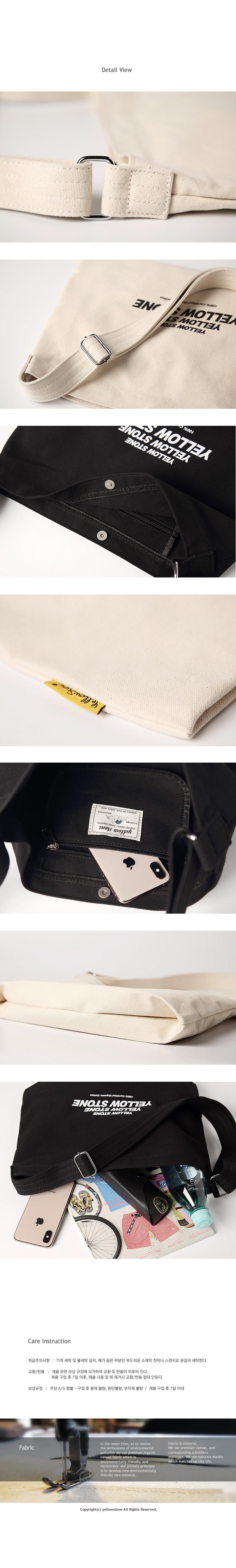 OBLONG BAG - YS2098BY /BLACK