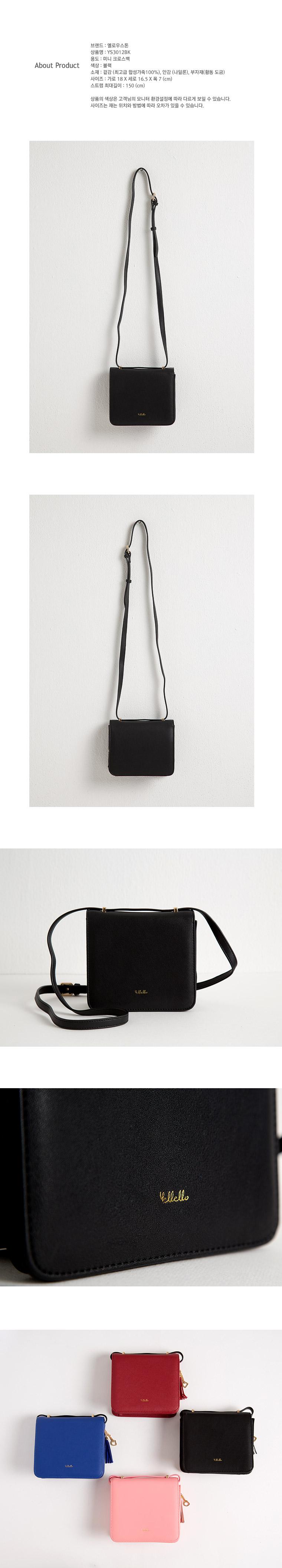 [옐로우스톤] 미니백 MINI BAG - YS3012BK 블랙 (태슬 증정)