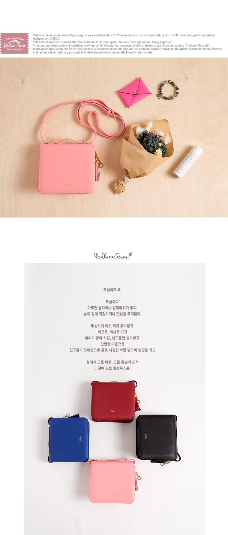 [옐로우스톤] 미니백 MINI BAG - YS3012PK 핑크 (태슬 증정)