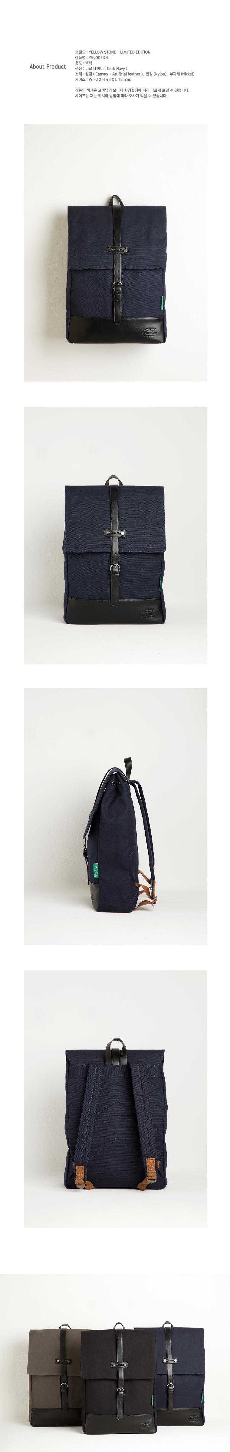 [옐로우스톤] 백팩 LIMITED EDITION SQUARE BAG - YS9007DN 다크네이비